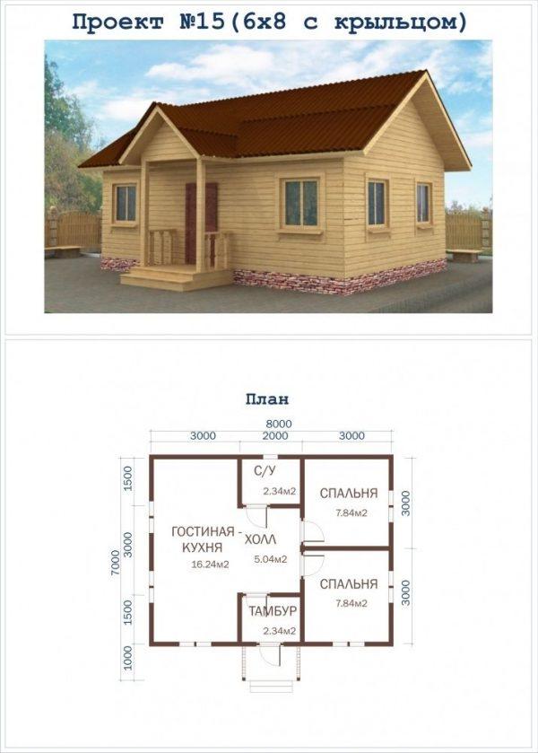 Каркасный дом 6x8 48кв.м