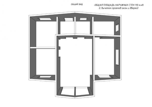 Дом 85м2+терасса 25м2